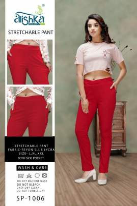 Alishka Stretchable Pant Pant Wholesale Catalog
