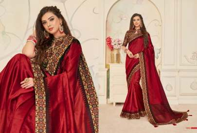 Dasigner Silk Look Saree Catalogue