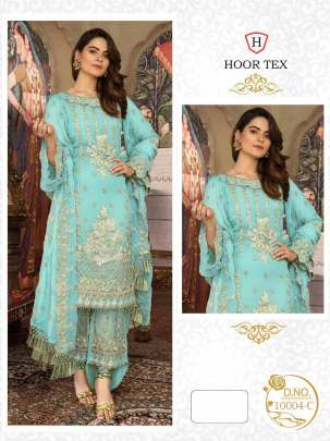 Nafiza Gold vol-4 Light Sky