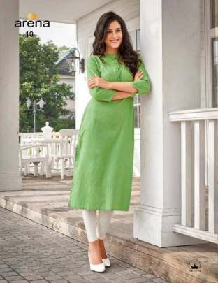 PC Cotton 4 Light Green