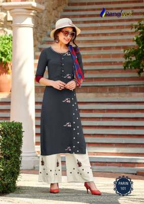 Rang Jyot Parin Vol 1 Kurti with Palazzo Wholesale Catalog 8 Pcs