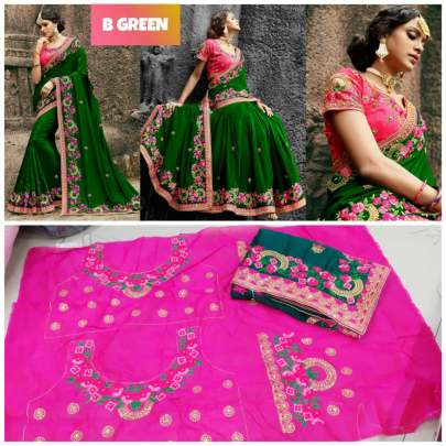Rangoli silk  dark green saree with embroidery work