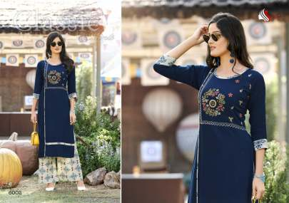 Sawan Creation Kurti With Palazzo Set  Catalogue